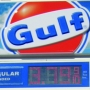 lexington-ma-gulf-id-sign1_sm