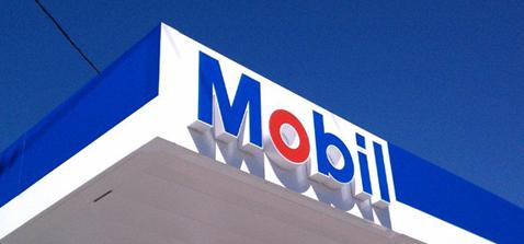 petroluem_mobil